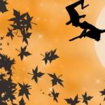 halloween-sm